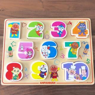 アンパンマン - 【アンパンマン】数字パズル 木製