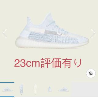 アディダス(adidas)のYEEZY BOOST 350 V2 CLOUD WHITE 23(スニーカー)