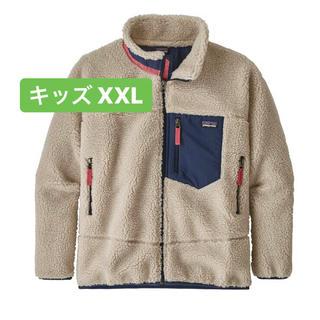 patagonia - キッズ XXL パタゴニア レトロX フリース ジャケット patagonia