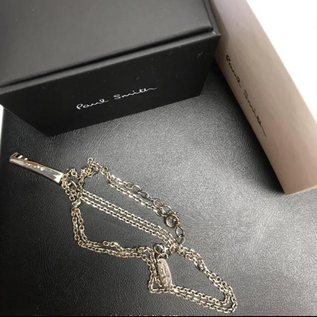 Paul Smith(ポールスミス)のPaul Smith マルチエポ ネックレス ツイストネックレス  メンズのアクセサリー(ネックレス)の商品写真