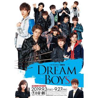 Johnny's - DREAM BOYS ドリボ 9/24 夜公演