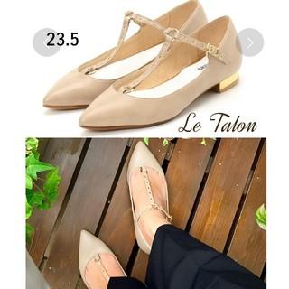 ルタロン(Le Talon)の美品⭐ルタロン Le Talon ストラップフラットパンプス 37 ベージュ(ハイヒール/パンプス)