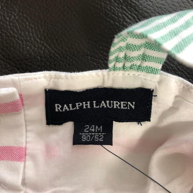 Ralph Lauren(ラルフローレン)のラルフローレン ワンピース ♡90センチ キッズ/ベビー/マタニティのキッズ服 女の子用(90cm~)(ワンピース)の商品写真