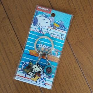 スヌーピー(SNOOPY)の神戸限定 スヌーピーキーホルダー(キーホルダー)