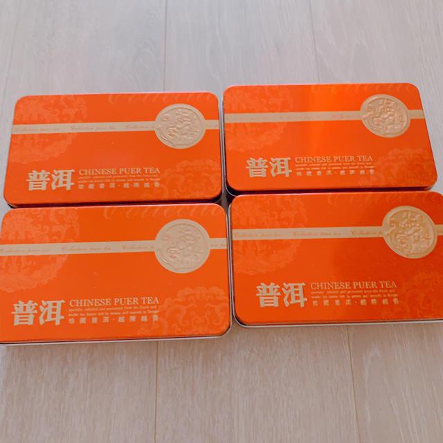 中国茶 プーアル茶 4箱 食品/飲料/酒の飲料(茶)の商品写真