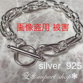 ZARA - 【silver925 】チェーンブレス ☘ シルバーブレス
