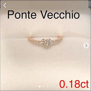 PonteVecchio - ハートモチーフ ダイヤ ピンキーリングk18