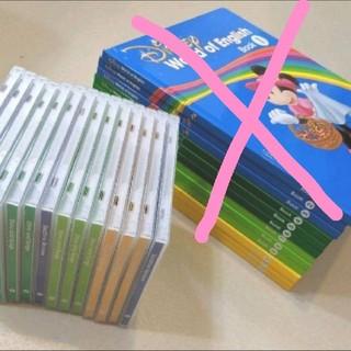 Disney - dwe リニューアル後 絵本 CD