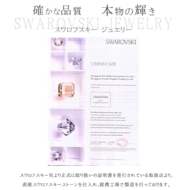 SWAROVSKI(スワロフスキー)の✨定価6380円✨★SWAROVSKI★ エックス X シルバーリング レディースのアクセサリー(リング(指輪))の商品写真