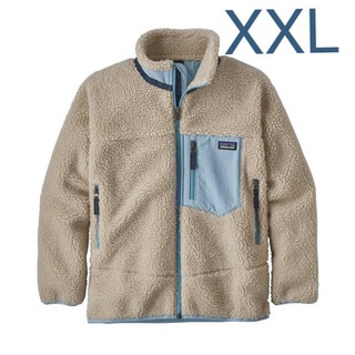 patagonia - ♡連休セール♡ パタゴニア レトロx キッズ xxl