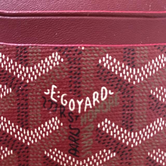 GOYARD(ゴヤール)のカードケース レディースのファッション小物(名刺入れ/定期入れ)の商品写真