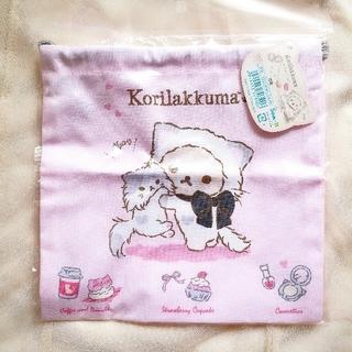 サンリオ - 【新品】リラックマ巾着袋 Korilakkuma and Cute Cat