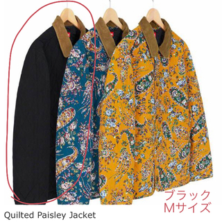 Supreme - シュプリーム ジャケット Quilted Paisley Jacket