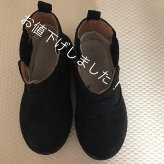 エイチアンドエム(H&M)のお値下げしました!H&M  子供靴   黒(ブーツ)
