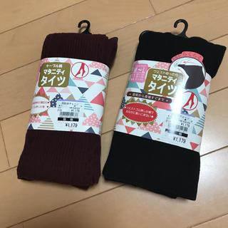 ニシマツヤ(西松屋)の新品 マタニティ タイツ セット(マタニティタイツ/レギンス)