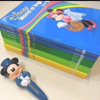 Disney - dwe リニューアル 絵本 ライトライトペン