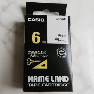 カシオ(CASIO)の★純正★テープ 6mm XR-6WE 白地に黒文字 カシオ ネームランド(テープ/マスキングテープ)