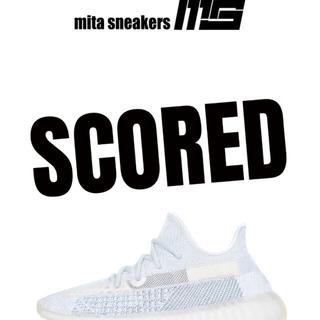 "adidas - adidas YEEZY BOOST 350 V2 ""CLOUD WHITE"""