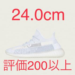 アディダス(adidas)のyeezy boost 350(スニーカー)