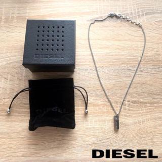 DIESEL - 【美品】DIESEL メンズ ネックレス シルバー