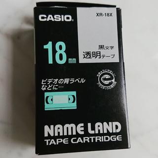 カシオ(CASIO)の★純正★テープ 18mm XR-18X 透明に黒文字 カシオ ネームランド(テープ/マスキングテープ)
