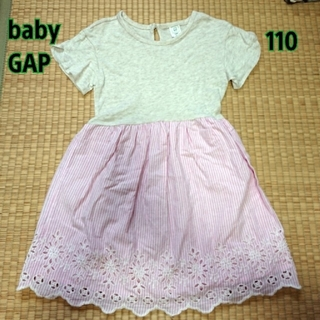 baby GAP ワンピース 4year 105 110