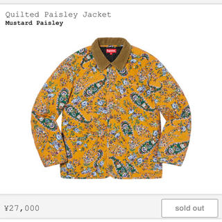 Supreme - Supreme Quilted Paisley Jacket