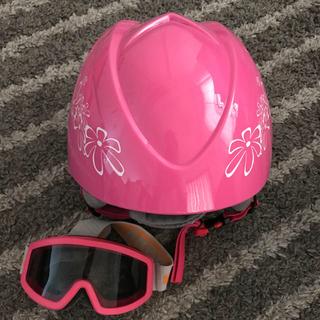 SWANS - スワンズ  キッズ スキーヘルメットとゴーグル