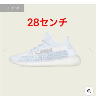 adidas - YEEZY BOOST 350 V2  yeezy