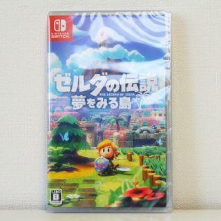 Nintendo Switch - 【即日発送】ゼルダの伝説 夢をみる島 新品 Nintendo Switch