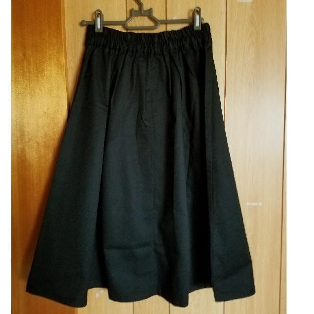 earth music & ecology(アースミュージックアンドエコロジー)のアース ミュージック&エコロジー ロングスカート フレアスカート 黒 レディースのスカート(ロングスカート)の商品写真