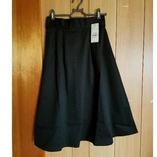 アース ミュージック&エコロジー ロングスカート フレアスカート 黒