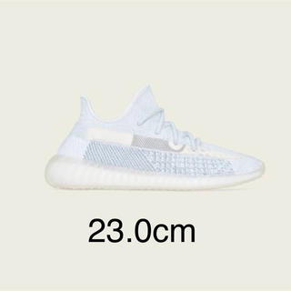 adidas - YEEZY BOOST 350 V2 CLOUD WHITE