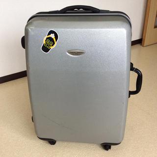 American Touristor - AMerikan Tourisrer スーツケース