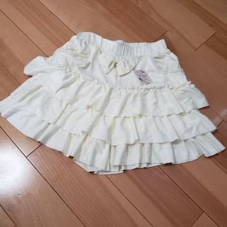 motherways - マザウェイズ 140 キュロット スカート 130も