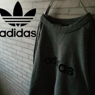 adidas - 希少 90S アディダス スウェット 刺繍ロゴ ダークグレー オーバーサイズ
