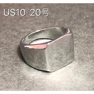 ★新品 印台 シルバーリング 鏡面 スクエア 男性 リング 指輪