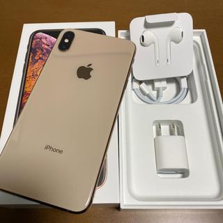 iPhone - iPhone XS Max 64GB SIMロック解除済み