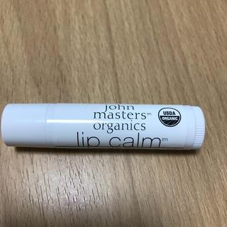 John Masters Organics - ジョンマスターオーガニック リップクリーム