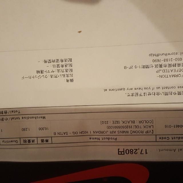 NIKE(ナイキ)の23cm WMNS AIR JORDAN 1 HIGH SATIN BLACK  レディースの靴/シューズ(スニーカー)の商品写真