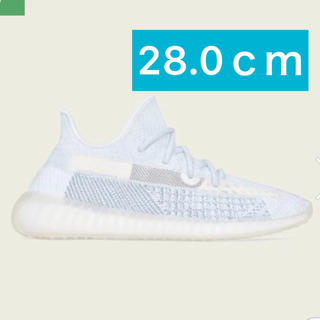 adidas - YEEZY BOOST 350 V2 Cloud White 28.0cm