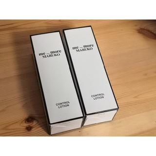 マルコ(MARUKO)の2個◆RIZAP ミモア マルコ コントロールローション◆ポイント消化(美容液)