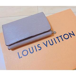LOUIS VUITTON - ルイヴィトン エピ 二つ折り財布