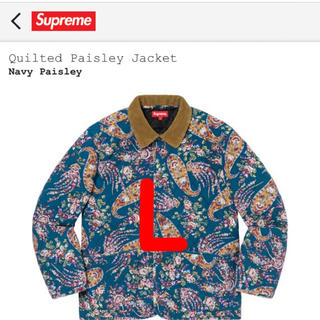 Supreme - Quilted Paisley Jacket