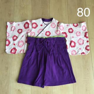 ベルメゾン(ベルメゾン)の袴型ロンパース(和服/着物)