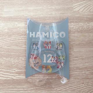 ミキハウス(mikihouse)のHAMICO ベビー歯ブラシ (歯ブラシ/歯みがき用品)