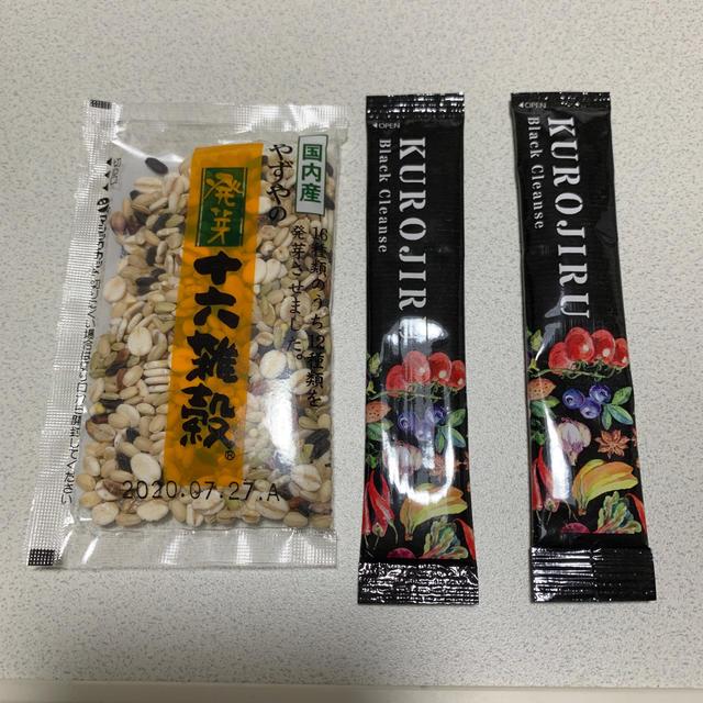 FABIUS(ファビウス)のkurojiru と 発芽十六雑穀 とモリモリスリム 食品/飲料/酒の健康食品(その他)の商品写真