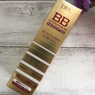 ディーエイチシー(DHC)のラスト❷【新品未開封】 DHC 薬用 BBクリーム GE   40g  01(BBクリーム)