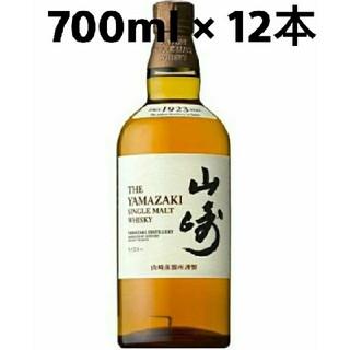 サントリー(サントリー)の山崎 700 ml × 12本 セット(ウイスキー)