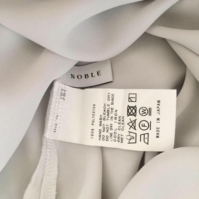 Noble(ノーブル)のNoble ブライトエステルロングブラウス ブラウス とろみブラウス レディースのトップス(シャツ/ブラウス(長袖/七分))の商品写真